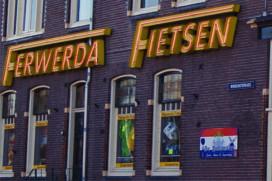 Ferwerda Groningen failliet