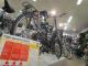 Speed e-bike verkoop accelereert met 250% groei
