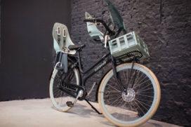 Urban Iki fietszitje mét bijpassende Batavus Quip